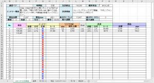 2016-09-18_12h13_09
